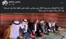 """""""أمل جديد"""" يتبخر والمحرض الأكبر يتحول إلى """"شيخ عرب"""""""