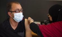 محطات تطعيم ضد كورونا في البلدات العربية الخميس والجمعة
