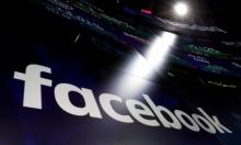 """""""فيسبوك"""" تطلق نسخة مخفّفة من """"إنستغرام"""" في أكثر من 170 دولة"""