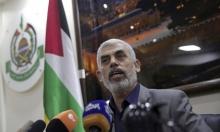 الانتخابات الفلسطينية: إسرائيل تتحسب فوز حماس وسيطرتها على الضفة