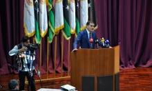 الحكومة الليبيّة الجديدة؛ تحديات داخليّة وخارجيّة