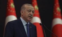إردوغان يعلن عن إعفاءات ضريبيّة واسعة