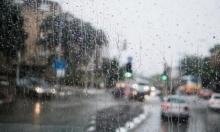 حالة الطقس: أمطار متفرقة وبارد