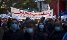 الآلاف يتظاهرون وسط بيروت مع استمرار الأزمة الاقتصادية