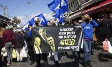 استطلاعان: تزايد احتمالات نتنياهو بتشكيل حكومة أو انتخابات خامسة
