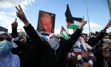 جمعة الامتحان في أم الفحم ومظاهرة قُطرية بجلجولية ضد الجريمة والشرطة