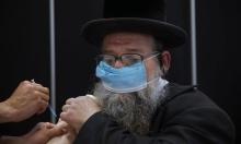 الصحة الإسرائيلية: تراجع عدد مرضى كورونا الخطيرين وتناقل العدوى