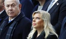 تقارير: تعيين قادة الأجهزة الأمنية بمصادقة سارة نتنياهو فقط