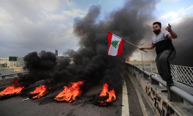 """لبنان؛ """"شبه انقراض للطبقة المتوسطة"""""""