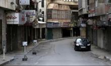 السلطة الفلسطينية: تمديد تقييدات كورونا حتى السبت المقبل