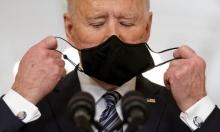 """أعضاء في الكونغرس يطالبون بايدن بإلغاء """"صفقة القرن"""""""