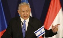 """نتنياهو يربط إلغاء رحلته للإمارات بـ""""صواريخ فوق السعودية"""""""