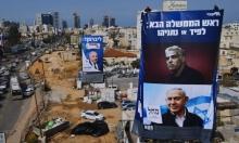 نتنياهو يهاجم خصومه؛ لبيد: لا أعتمد على بينيت