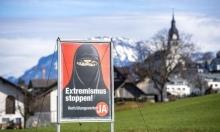 """""""التعاون الإسلامي"""": حظر البرقع بسويسرا سيأتي بنتائج عكسيّة"""