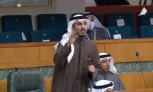 إقالة نائب كويتي بارز من مجلس الأمة