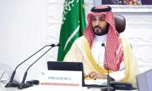 """السعودية: توقيف 241 بينهم موظفون في 5 وزارات بتهم """"فساد"""""""
