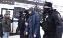 روسيا: الشرطة تقتحم منتدى للمعارضة وتعتقل العشرات