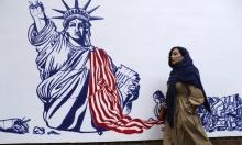 """الاتفاق النووي: """"رقصة أميركية – إيرانية حسّاسة... ومتوقّفة"""""""