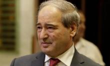لندن تفرض عقوبات على وزير الخارجية السوري وشخصيات أخرى