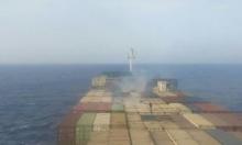 """طهران:مؤشرات تدلّ على تورّط إسرائيل بالهجوم على السفينة وندرس """"كل الخيارات"""""""