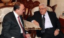 """عبّاس يمنع المخصصات المالية عن """"مؤسسة ياسر عرفات"""" برئاسة القدوة"""