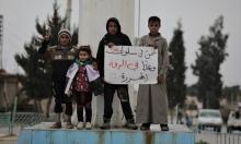 المظاهرات تعم شماليّ سورية في الذكرى العاشرة للثورة