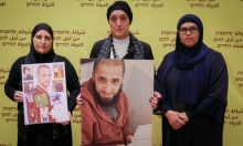 """""""أمهات من أجل الحياة"""": مظاهرة ضد الجريمة في تل أبيب الخميس"""