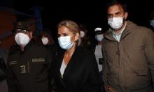 بتهمة الانقلاب: الحبس الاحتياطي لرئيسة بوليفيا السابقة