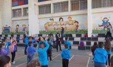 انتظام الدراسة في مدارس الناصرة بعد طول غياب بسبب كورونا