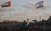 الإمارات رافعة إسرائيل الاقتصادية؛ وبن زايد رافعة نتنياهو الانتخابية