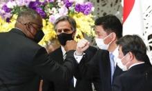 أميركا تعزز التحالفات الآسيوية لمواجهة الصين
