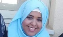 جسر الزرقاء: وفاة شابة بعد ولادة طفلتها إثر إصابتها بكورونا