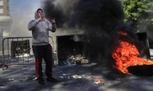 الليرة اللبنانيّة... سقوط حُرّ