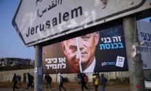 استطلاعات: أغلبية لمعسكر نتنياهو تمكنه من تشكيل حكومة