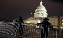 """الكونغرس: توقيف شرطي عن العمل لوجود كتاب """"معاد للسامية"""" قربه"""