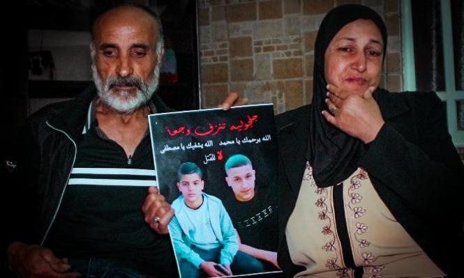 تسجيل صوتي للفتى محمد عدس ووالداه يسردان التفاصيل الأخيرة