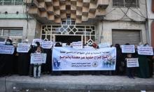 التهجير بحيّ الشيخ جرّاح: مُطالبة مجلس الأمن بالتّدخل واتّصالات بين المالكي والصفدي