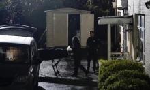 مقتل ثمانية أشخاص بإطلاق نار بمراكز تدليك في جورجيا