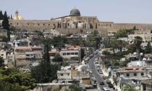 سلوان: الاحتلال يخطط لهدم 100 مبنى يسكنه 1550 فلسطينيا معظمهم أطفال