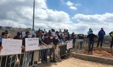 اعتقال شابين خلال تظاهرة ضد زيارة نتنياهو إلى الجش
