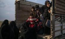 """بغداد تدعو المجتمع الدوليّ لحسم مصير عوائل """"داعش"""" بمخيم الهول"""