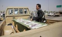 اليمن: 12 قتيلا بينهم مدنيّون في هجوم مسلّح استهدف نقطة تفتيش