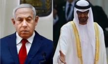 بن زايد غاضب من نتنياهو: أبو ظبي تعلق التحضيرات لمؤتمر قمة