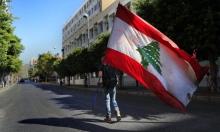 """أطباء وممرّضون يهجرون لبنان؛ """"يأس من الطبقة السياسيّة"""""""
