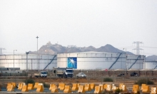 هجوم حوثي على منشأة نفطية في الرياض