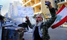 لبنان: استمرار الاحتجاجات الشعبية مع تهاوي الليرة