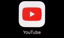 """""""يوتيوب"""" أطلقت """"شورتس"""" في الولايات المتحدة سعياإلى منافسة """"تيك توك"""""""