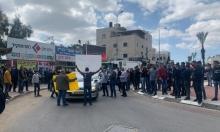 احتجاجا على الجريمة وتواطؤ الشرطة: مظاهرتان في قلنسوة وأم الفحم
