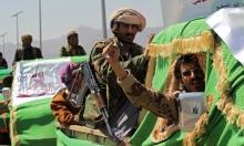 السعودية تعلن اعتراض وتدمير طائرة مسيرة أطلقها الحوثيون
