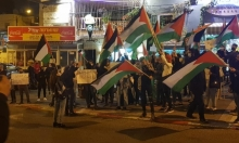 حيفا: مظاهرة ضد العنف والجريمة وتواطؤ الشرطة
